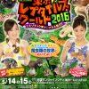 爬虫類の展示販売会「東京レプタイルズワールド」5/14~