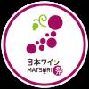 日本ワインMATSURI祭6/3から3日間豊洲公園で開催!