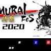 「SAMURAIフェス 2020」上野公園で開催!2020年2月28日(金)~3月1日(日)