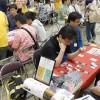 ゲームマーケット2016春 5/5に東京ビックサイトで!